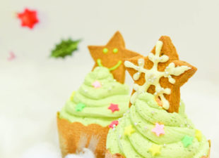 CHRISTMAS EVENT!
